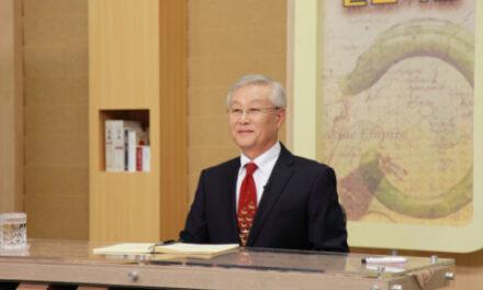'한철학'의 대가 김상일 교수 초청 특강